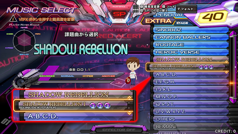 SHADOW REBELLION