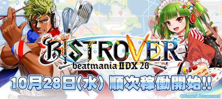 beatmania IIDX 28 BISTROVER