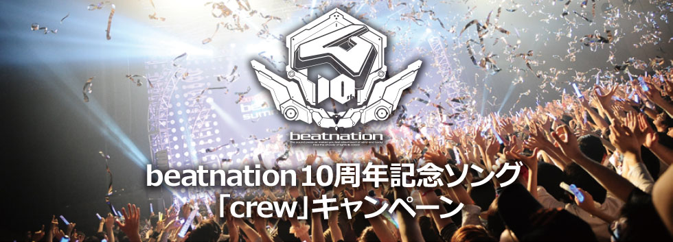 EDP x beatnation 10th