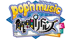pop'n music riddles 公式サイト