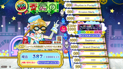 pop'n music eclale