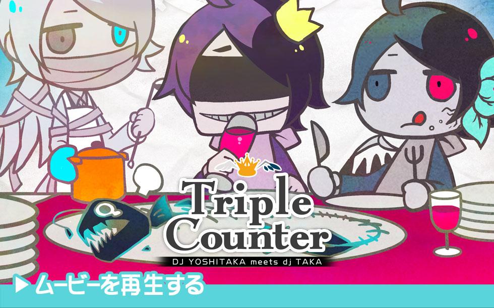 Triple Counter DJ YOSHITAKA meets dj TAKA