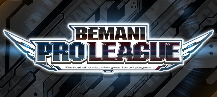 BEMANI PRO LEAGUE  2021
