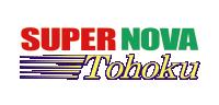 SUPER NOVA Tohoku