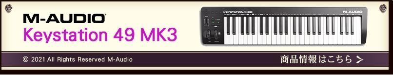 keystation_49_mk3