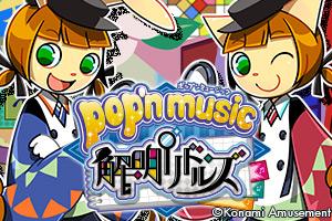 pop'n music 解明リドルズ