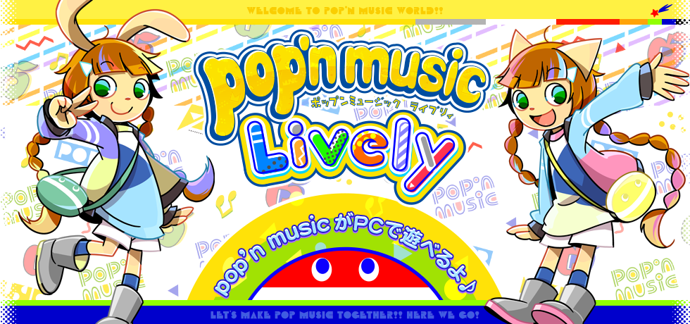 https://eacache.s.konaminet.jp/game/eacpopn/lively/images/top/popn_title.png
