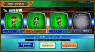 店内対戦では、ゲーム開始時に対戦するモードを「お気楽」「真剣」から選択できます。