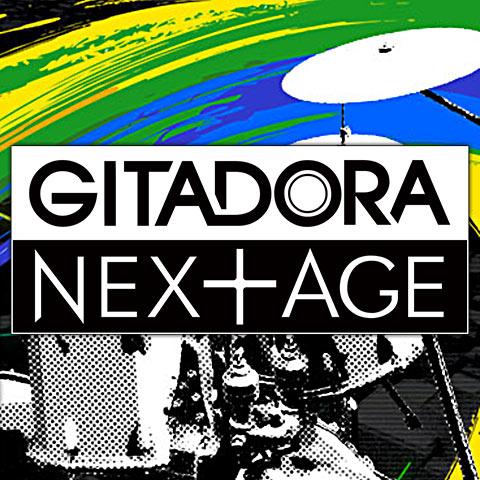 GITADORA GuitarFreaks