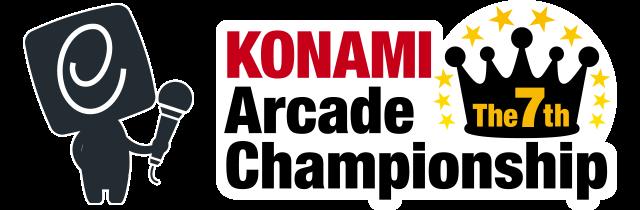 The 7th KAC チャンピオンインタビュー