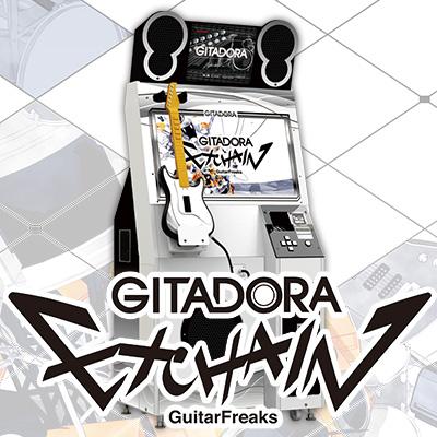 GITADORA EXCHAIN GuitarFreaks