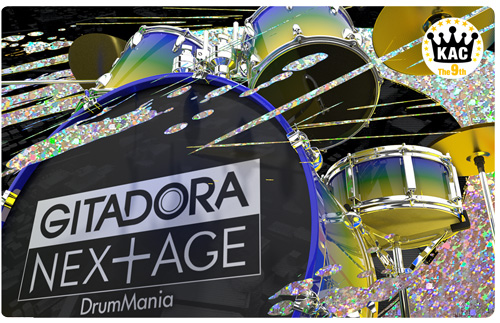 GITADORA EXCHAIN DrumMania