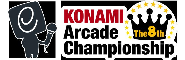The 8th KAC チャンピオンインタビュー