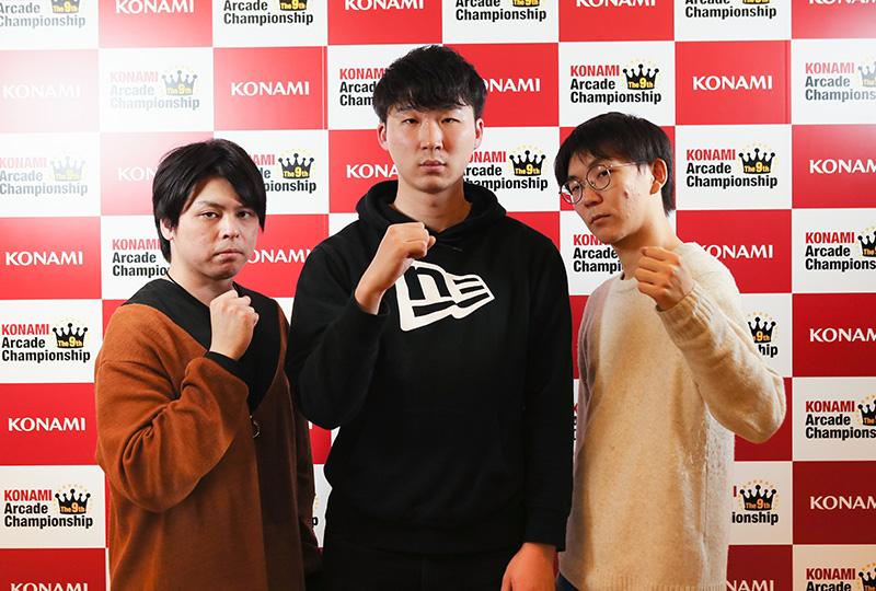 (左)ARLE.DSN選手(中)SAI10ASK選手(右)NKPN.DSN選手
