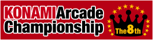 The 7th KONAMI Arcade Championship