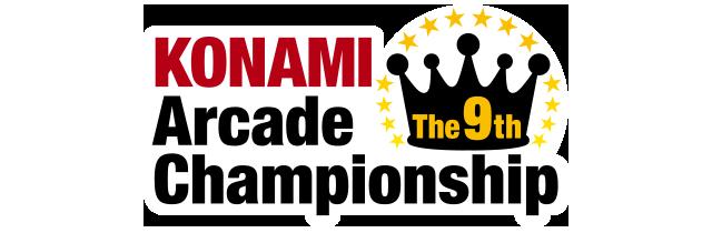 The 9th KONAMI Arcade Championship決勝ラウンド 決勝大会の延期について