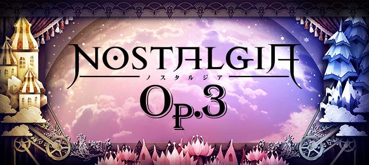 ノスタルジア Op.3