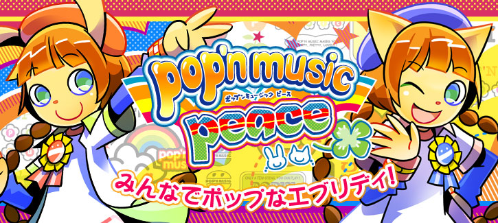 pop'n music peace