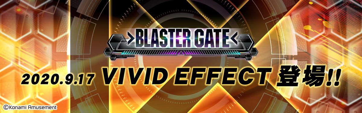 https://eacache.s.konaminet.jp/game/sdvx/v/p/images/p/top/top_image/200917_blaster.jpg